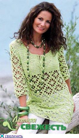 """Пуловер """"Летняя свежесть"""""""