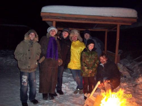 Костёр в новогоднюю ночь