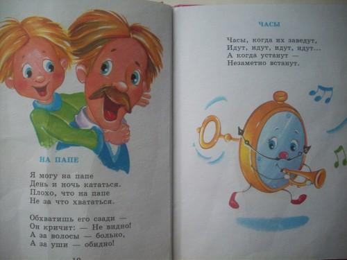 "Страница ""Шкатулки"""