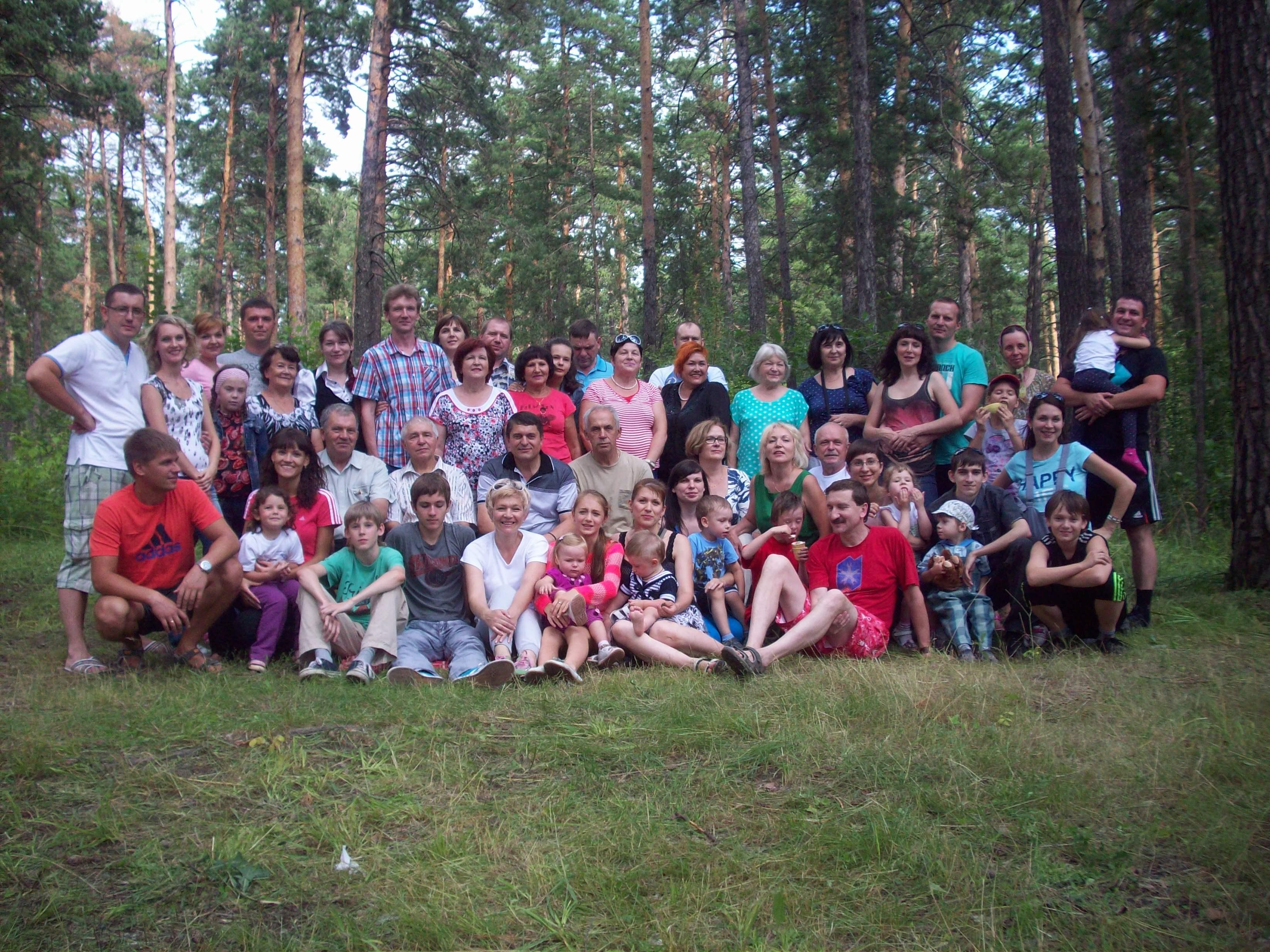 Встреча родственников 2013