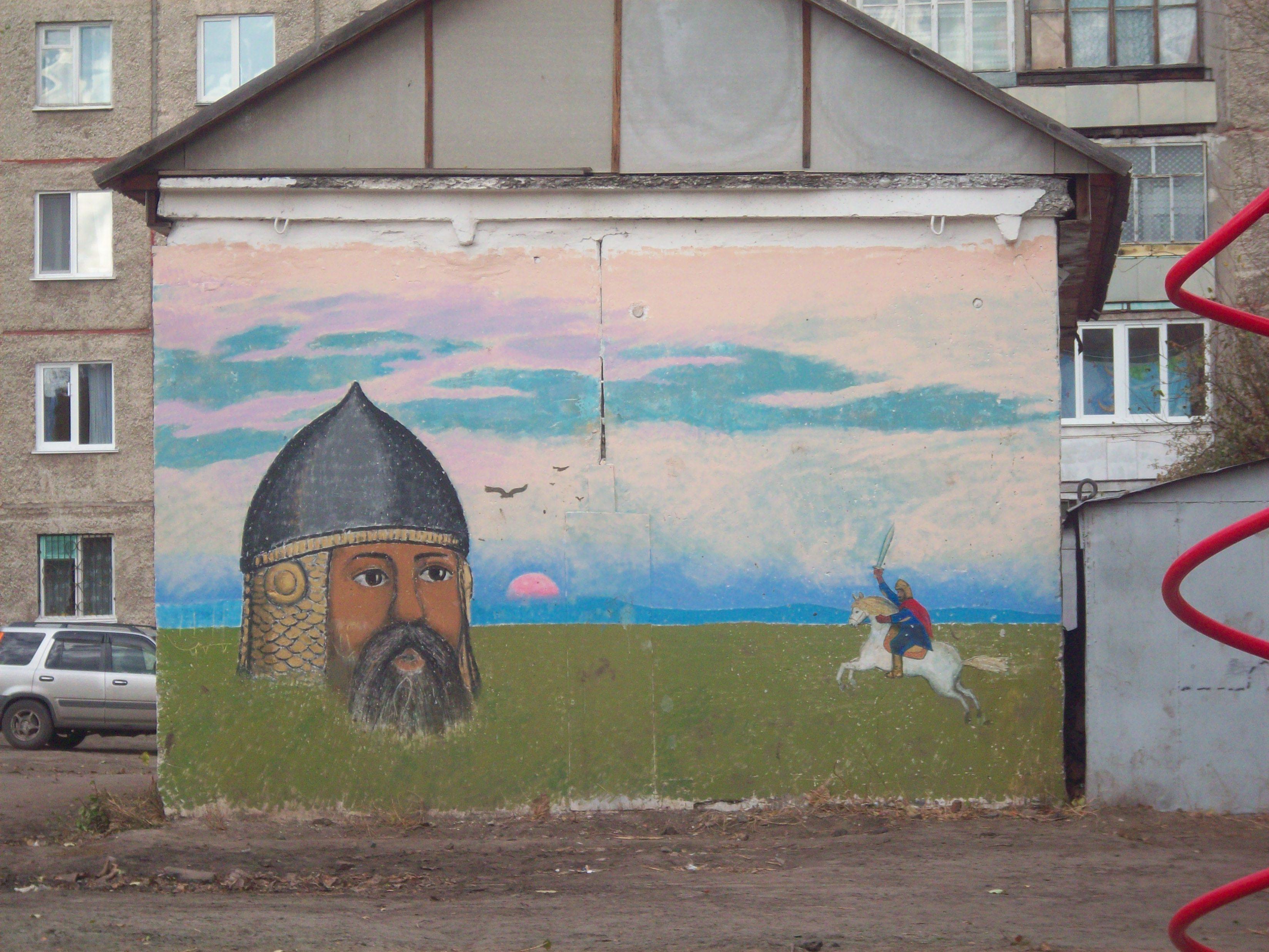 Картинка во дворе на щитовой