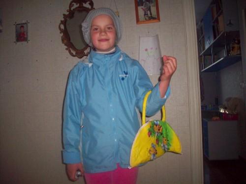 Хозяйка с сумкой
