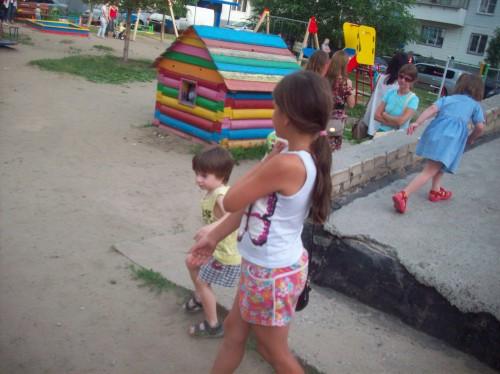 Катюшка с Егором