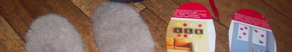 Ботинки и новые стельки