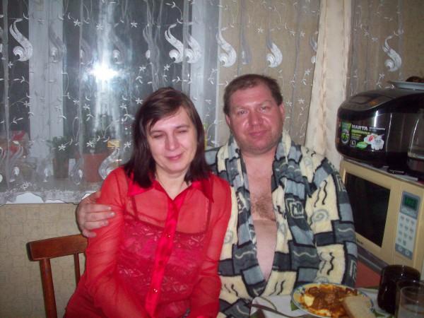 Мы с мужем