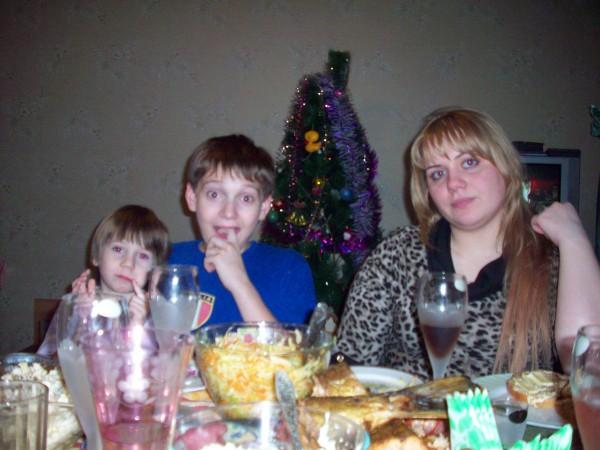 Два брата и сестра
