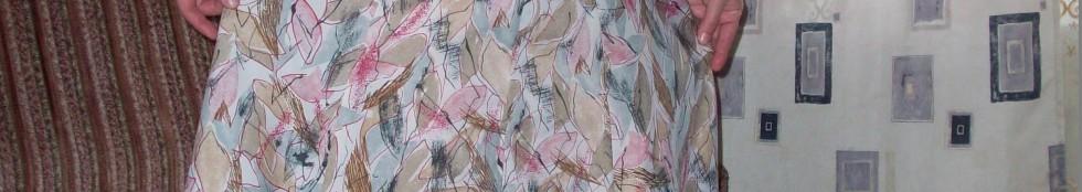Вид юбки спереди