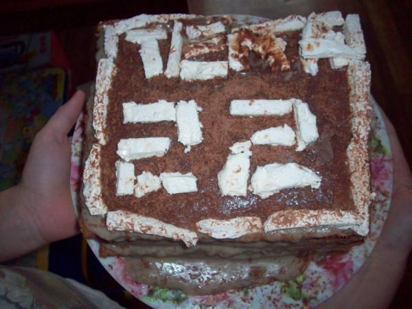 Торт Артёму