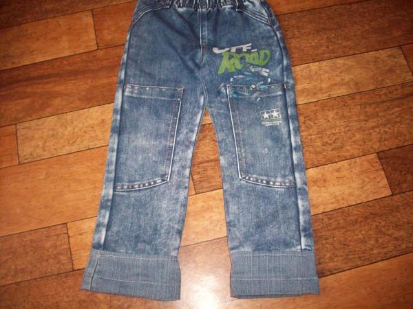 Готовые штанишки