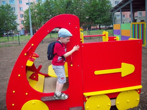 На площадке в детском саду