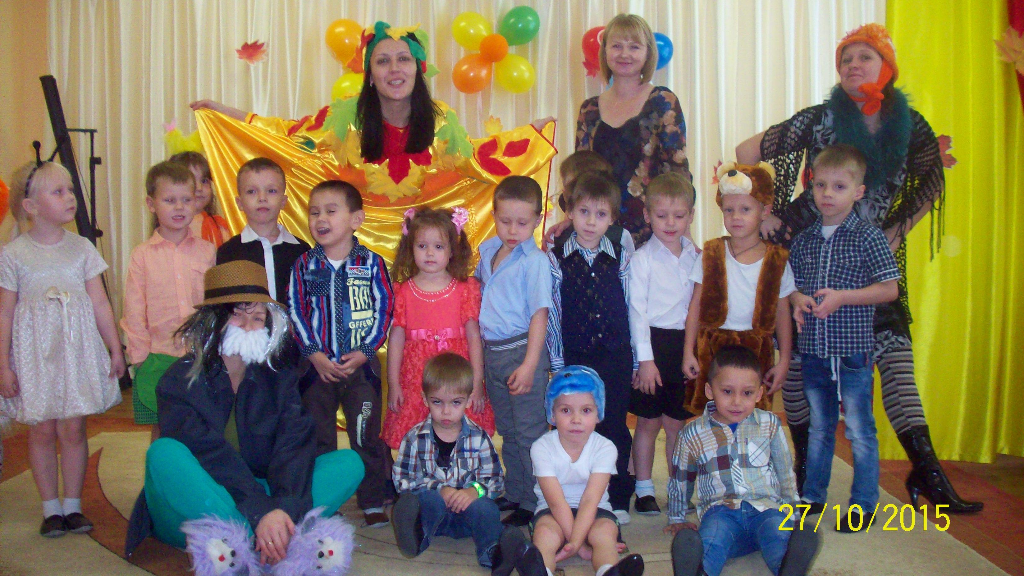 Дети с героями