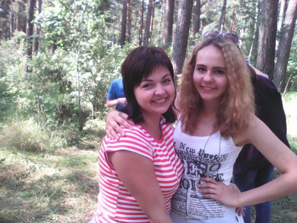 Соня и Диана