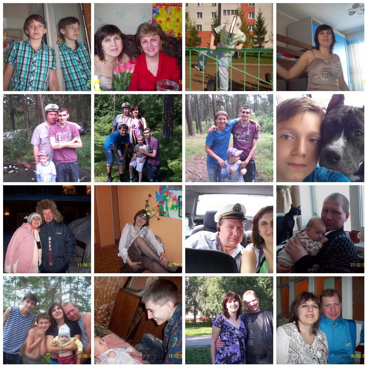 collage семья