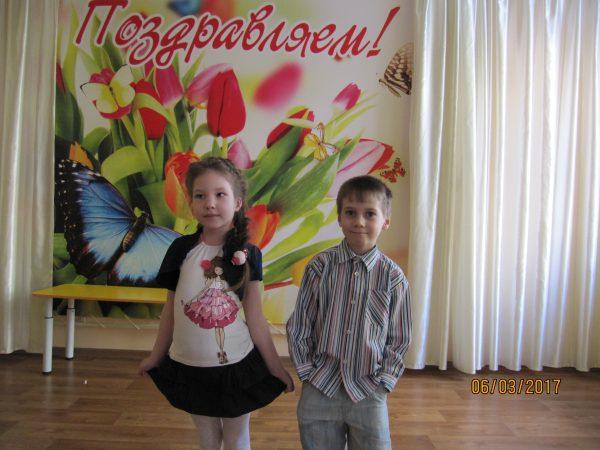 Егорка с Соней