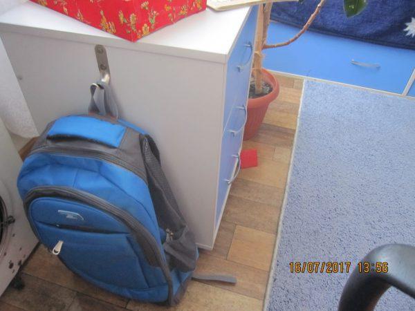 Новый ранец